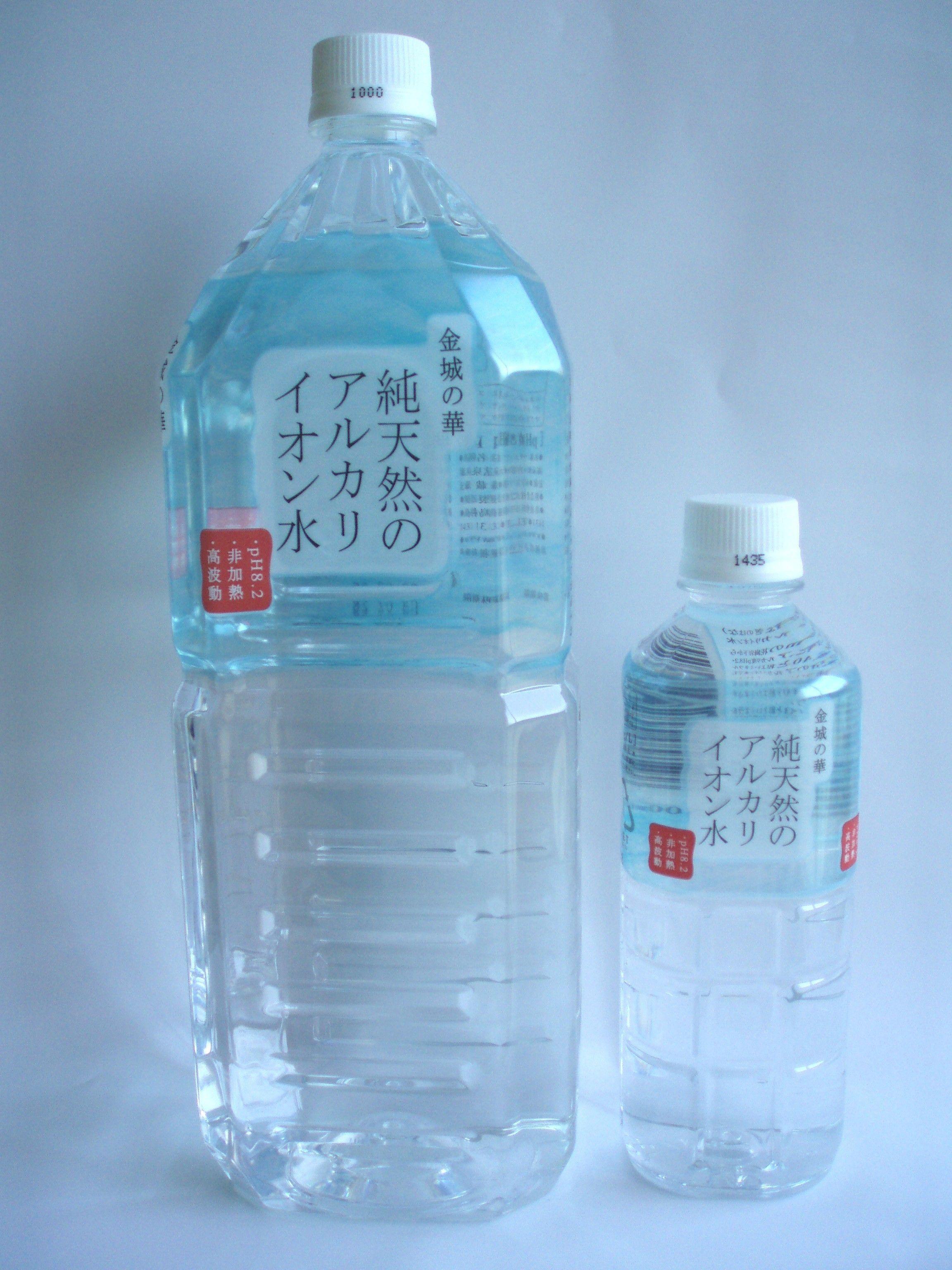 水 アルカリ イオン