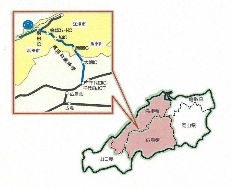 県 道路 情報 広島